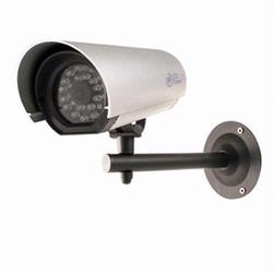 SVAT CV31 Hi-Res Outdoor CCD Security Camera with Long Range Night Vision