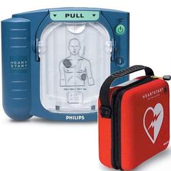 Philips M5066A (HS1) Heart Start OnSite Defibrillator with Slim Carry Case Bundle
