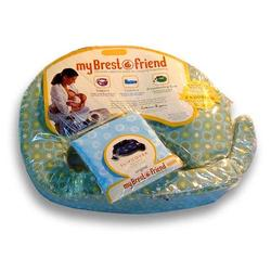 MyBrestFriend 812 Sunburst Nursing Pillow Slip Cover