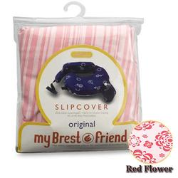 MyBrestFriend 832 Red Flower Nursing Pillow Slip Cover