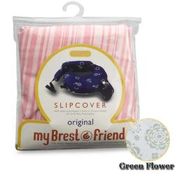 MyBrestFriend 833 Green Flower Nursing Pillow Slip Cover