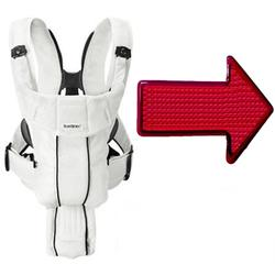 Baby Bjorn 025001USLED Baby Carrier Active With Free LED Safety Reflector Light - White