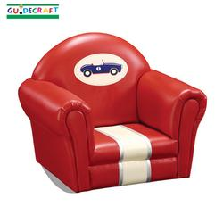 Guidecraft 85808 Retro Racers Upholstered Rocker
