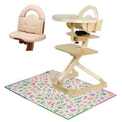 Scandinavian Child Svan Signet Complete High Chair, Natural Finish With Oatmeal Cushion and Splat Mat