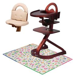 Scandinavian Child Svan Signet Complete High Chair, Mahogany Finish With Oatmeal Cushion and Splat Mat