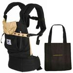 Ergo Baby BC6CA - Black Baby Carrier with Camel Lining and a Tote Carry Bag in Black