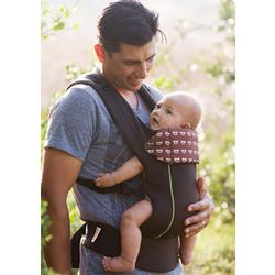 Beco IN11-CAR Gemini Baby Carrier - Cars Espresso