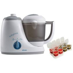 Beaba Babycook Original 4 in 1 Steam Cooker and Blender - Peacock (Grey/Blue) with BONUS 2oz/70 ml Baby Cubes, 8 Units