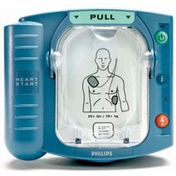 Philips M5066A (HS1) Heart Start OnSite Defibrillator