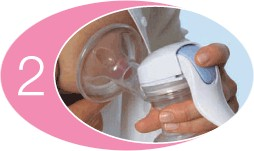 How to Use your Avent ISIS breastpump